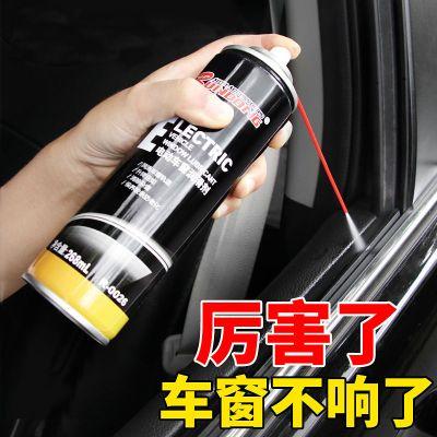 电动车窗润滑剂油脂车门升降器玻璃汽车天窗轨道异响消除胶条保养