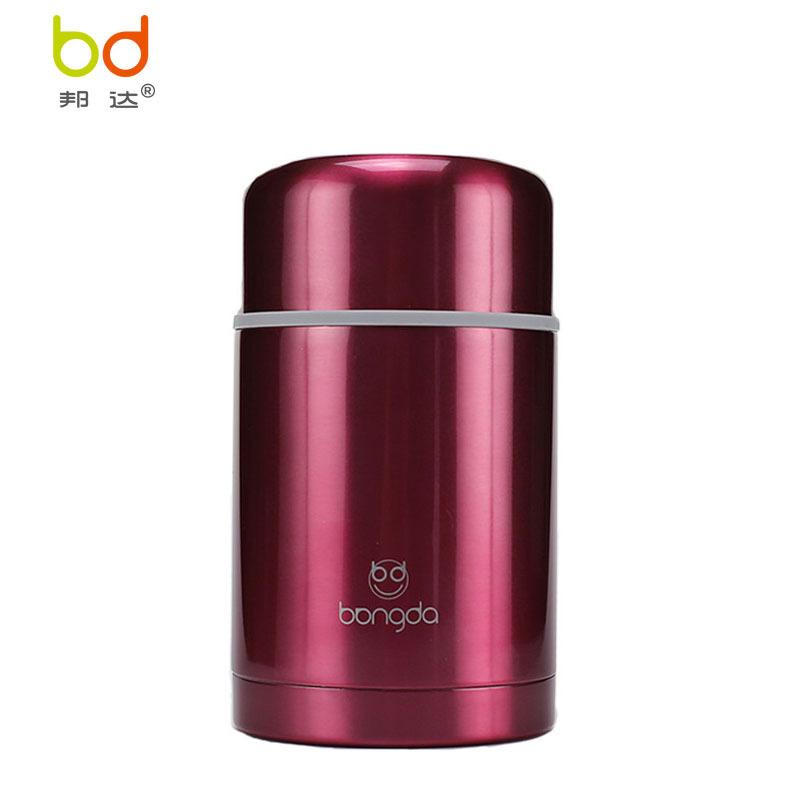 Bonda брендийн халуунаа барьдаг сав DFH06-C80 ?нг?:улаан