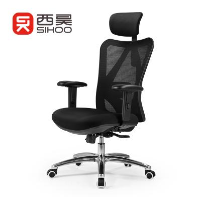 sihoo西昊人體工學家用電腦椅子 辦公椅 家用升降座椅 轉椅可躺午休椅