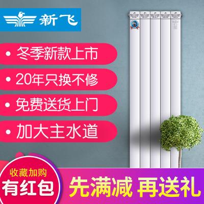 新飛暖氣片家用水暖集中采暖自采暖壁掛式裝飾散熱器 歐款帶翅80x80 355mm高