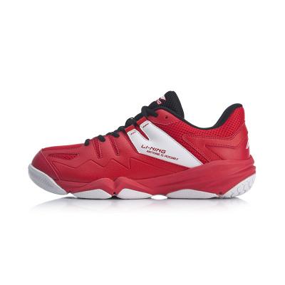 李寧LINING林丹專業HERO英雄二代TD版羽毛球鞋AYTM013