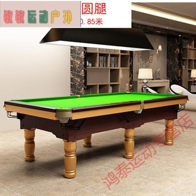 因樂思(YINLESI)臺球桌/標準臺球桌/花式九球桌/斯諾克美式黑八球桌全國 SN6354