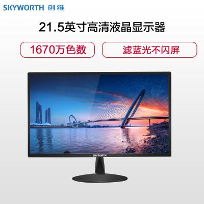 創維(Skyworth)電腦顯示器 家用辦公 21.5英寸 VA面板 顯示屏 廣視角 可壁掛 全高清液晶顯示器(M221FJ)