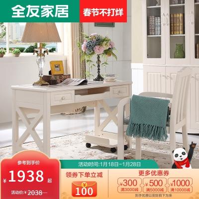 【品牌抢】全友家私 书桌椅 韩式田园书房电脑桌白色书桌椅120625书桌柜 人造板家具