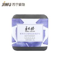季德勝 紫草洋甘菊鸡皮肤修护皂90g