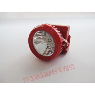 定做 寶利萊518煤礦礦燈爆水強光超亮鋰電池充電井下安全帽燈黑色燈白光 紅色燈 白光