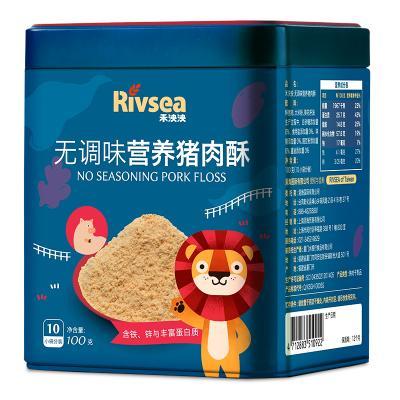 禾泱泱寶寶零食營養豬肉酥無添加白砂糖鹽豬肉松100g兒童營養輔食肉松 肉酥