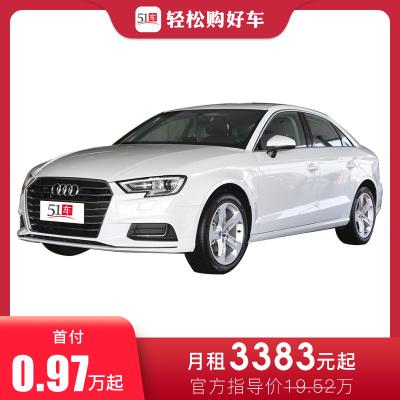 定金 【51车】奥迪A3 2020款 Limousine 35TFSI 进取型 金融分期购车汽车整车紧凑型轿车