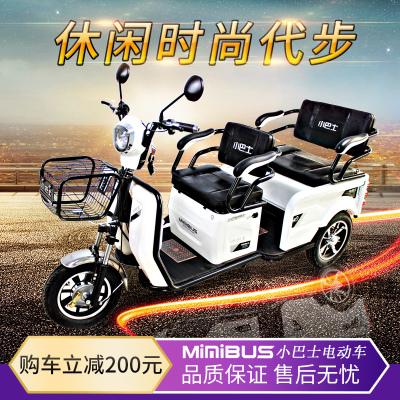 小巴士電動三輪車老人接送孩子車代步車成人新款家用小電瓶車帶棚