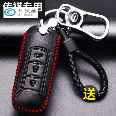 点缤广汽传祺GS8GS4钥匙套壳GS3钥匙包GS7GS5速博GA4钥匙扣GA5GA3S专用汽车钥匙扣钥匙包套