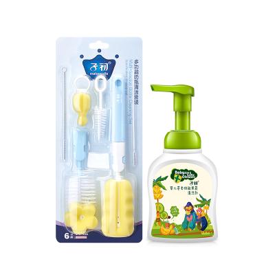 子初洗奶瓶刷奶瓶清洁剂奶粉盒套装便携海绵清洁刷宝宝婴儿细长吸管刷子奶嘴清洗刷