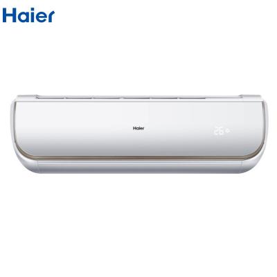 【99新】Haier/海爾KFR-35GW/11WEA22AU1 玉鉑系列變頻壁掛式冷暖空調1.5匹高效除甲醛智能控制