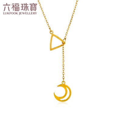 六福珠寶黃金項鏈女鏤空月亮足金鎖骨鏈套鏈含墜計價L05TBGN0010