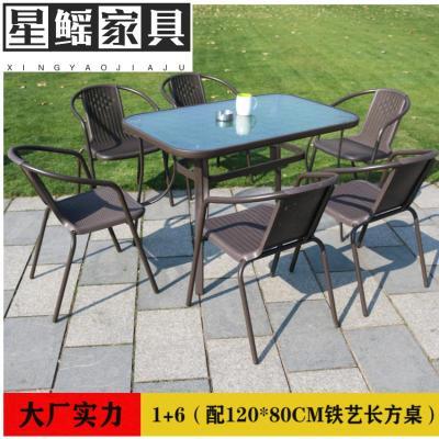 户外家具藤编椅子波尔多藤椅堆高椅咖啡厅椅靠背藤椅花园露台铁艺