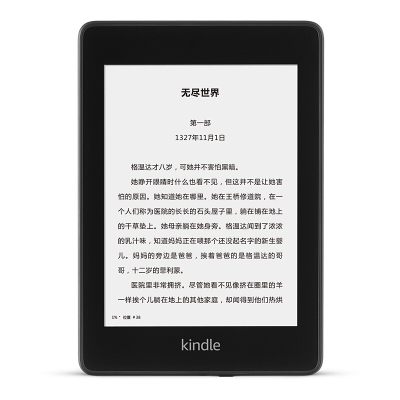 Kindle亚马逊Paperwhite3 4电子书经典版墨水屏入门漫画版电子书Paperwhite4 6英寸黑色8GB