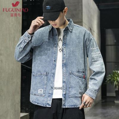 富貴鳥(FUGUINIAO)牛仔夾克外套男2020春秋新款韓版潮流帥氣男士寬松工裝大碼上衣潮牌