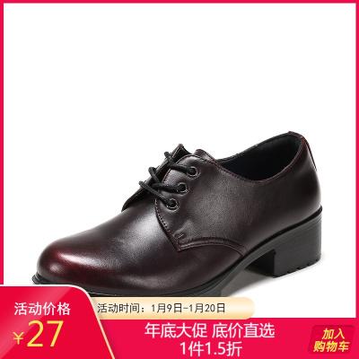 鞋柜女鞋秋新款圆头学院风厚底深口系带单鞋1117404260