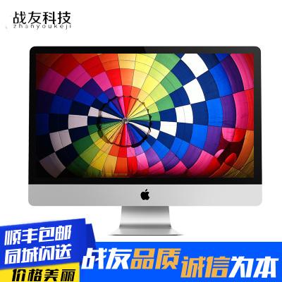 【二手9成新】AppleIMac苹果一体机电脑战友二手一体机11款21寸厚款MC309 i5 4G 240G固态