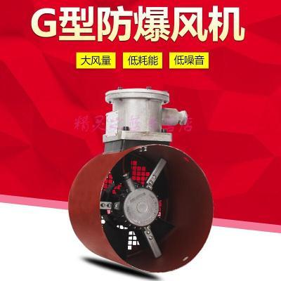 爆變頻電機通風機bg-90a/100a/112a/132/160a/380V散熱冷卻風扇 BG-315A