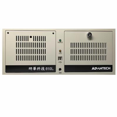 研华IPC-610L工控机服务器AIMB-501G2主板支持10个com2个PCI和2个PCIE扩展槽(Intel 酷睿i5 2400 4GB 1TB机械硬盘)