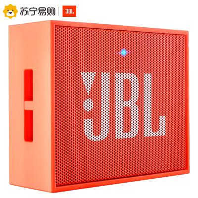 JBL GO音乐金砖无线蓝牙音箱户外便携多媒体迷你小音响低音炮 橙色 便携式一体机 2.0声道