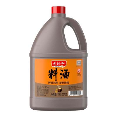 老恒和 料酒1.75L/桶 桶裝 調味品調味料 去腥提味解膻海鮮牛羊肉炒菜烹飪家用 飯店用
