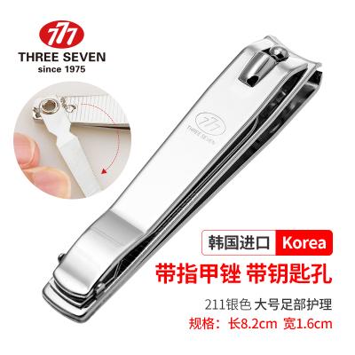 韓國777進口正品指甲刀 大號平口銀色指甲剪 PN-211