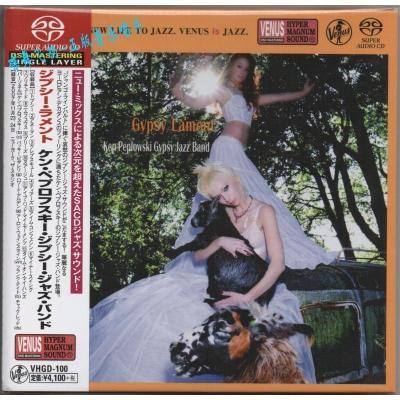 VHGD-100 Ken Peplowski - Gypsy Lament 單層SACD