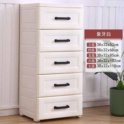 加厚特大号塑料收纳箱盒抽屉式收纳柜子儿童衣服整理箱多层储物柜