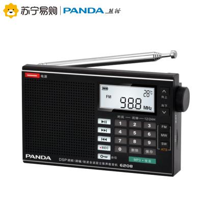 熊猫(PANDA)6208全波段数字选台充电插卡收音机温度显示老人听戏半导体 黑色
