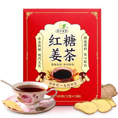 【買2盒送1盒】杯口留香紅糖姜茶生姜紅糖茶速溶姜汁老姜湯大姨媽姜母茶