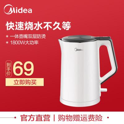 美的(Midea)電熱水壺SH15Colour102 便捷速熱燒水電茶壺 304無縫內膽 廠家自營 珍珠白1.5L