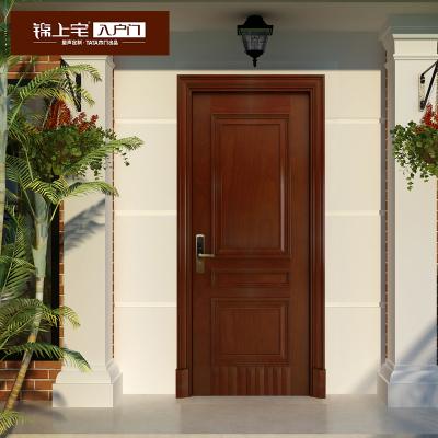 TATA木门 智能入户门安全防盗隔音院内庭院室内门ZM002JO016