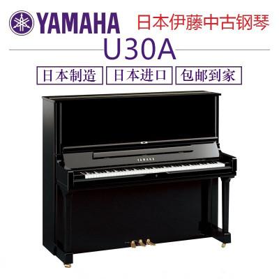 二手A+雅馬哈鋼琴YAMAHA U30Bl U3 U30A1989-1994年400萬號 帶YAMAHA原廠自動演奏系統