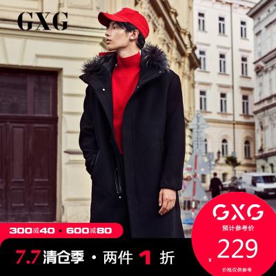 【兩件1折:229】GXG男裝 冬季熱賣韓版時尚黑色毛呢大衣長款大衣男