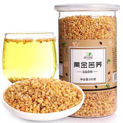 买2送1 苦荞茶 西昌凉山 黄苦荞 全胚芽 黄金苦荞茶 荞麦茶