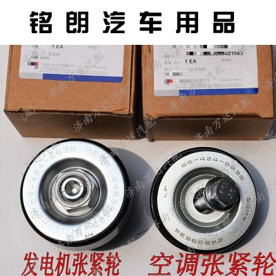 发电机张紧轮 适用于 五菱之光B12涨紧轮宏光1.2荣光B12发电机皮带张紧轮空调涨紧轮
