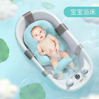 DuDi/青蛙嘟迪 母婴幼儿童婴儿洗澡网浴盆浴架防滑可坐躺宝宝悬浮洗澡浴网(不含浴盆) 晨雾绿