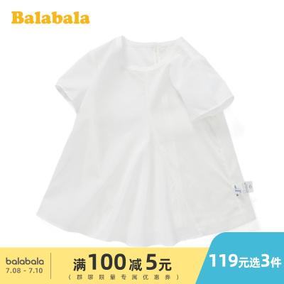 巴拉巴拉童裝女童襯衣兒童夏季2020新款小童寶寶襯衫純色純棉上衣