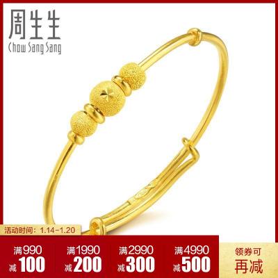 周生生(CHOW SANG SANG)黄金手镯满月BB婴儿宝宝手镯儿童金镯子 31484K计价