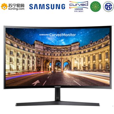 三星(SAMSUNG)23.5英寸曲面 可壁挂 HDMI接口 节能爱眼认证 FreeSync技术 电脑显示器(C24F396FHC)