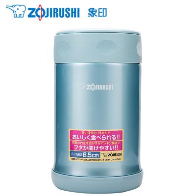象印(ZO JIRUSHI)焖烧杯SW-EAE50 进口304不锈钢真空焖烧杯保温壶焖烧壶正品500ml水蓝色