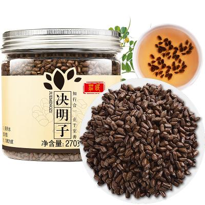 莊民決明子270g/罐 大顆粒炒熟 無雜質精選好貨 茶葉花草茶 決明子茶