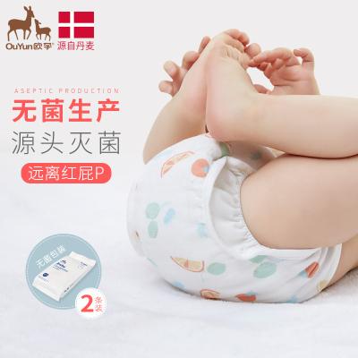 歐孕尿布褲純棉紗布防側漏呵護寶寶肌膚防水透氣不勒腿尿布兜 2條裝 無菌包裝 0-3歲適用