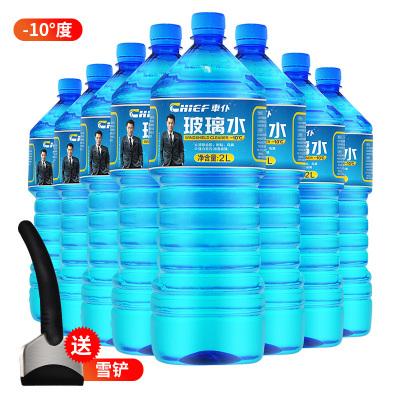 車仆玻璃水2L -10℃ 8支套裝