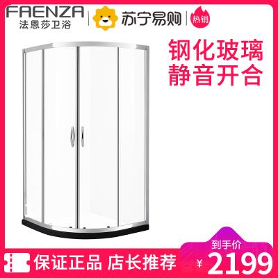 法恩莎FAENZA卫浴整体淋浴房含石基冲凉房洗澡房优质铝材0.9/1米FL18D42-1不含蒸汽扇形淋浴房