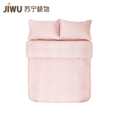 蘇寧極物 床上用品天絲小秘密貢緞四件套純棉床笠床單被套