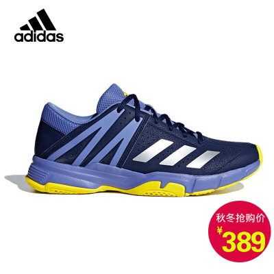 adidas阿迪達斯羽毛球鞋男款運動鞋休閑鞋透氣網球鞋減震耐磨男鞋