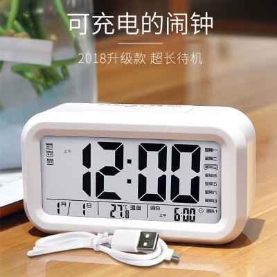 【新品特惠】充電鬧鐘學生靜音床頭電子數字簡約創意智能多功能小鬧鈴兒童夜光