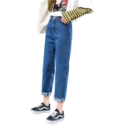 2019冬季新款女士牛仔裤女时尚阔腿宽松舒适直筒牛仔裤女士休闲裤高腰九分裤轻奢世家